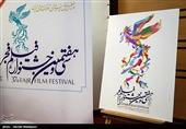 سیمرغهای جشنواره فیلم فجر از دبی میآید!/ فرار مسئولان جشنواره از پاسخگویی