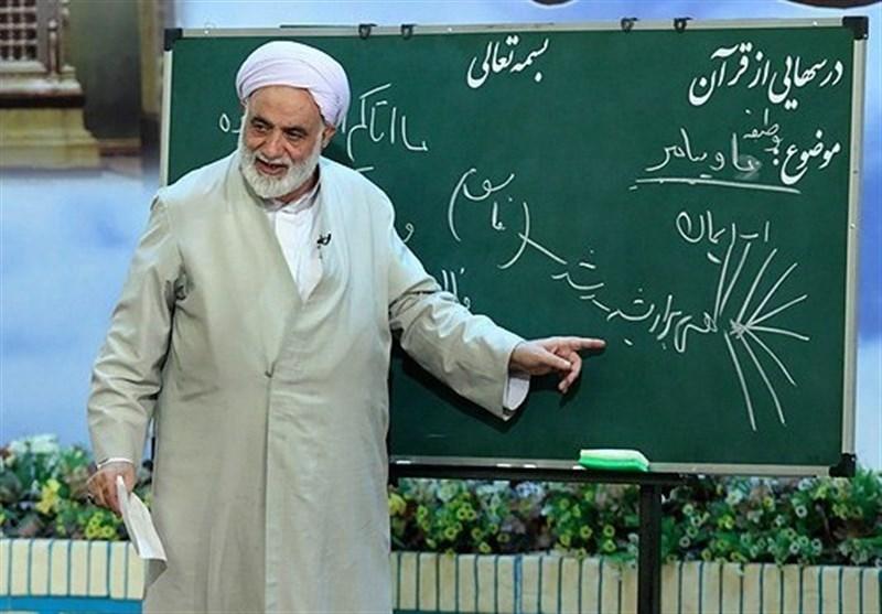 «درسهایی از قرآن» هم سن انقلاب شد + عکس