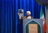 کرمان| امام جمعه موقت تهران: تریبون نماز جمعه نباید باعث بیاعتمادی در جامعه شود