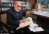 پاسخ کیهان به ادعای سایت حامی دولت علیه حسین شریعتمداری
