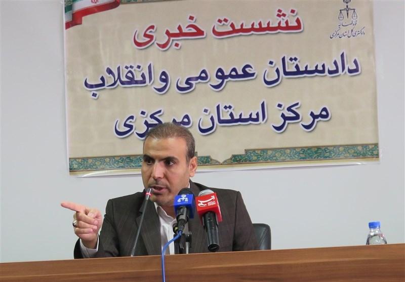 دادستان اراک: اراک دارای جمعیت 500 تا 600 هزار نفری چرا باید جزو شهرهای آلوده باشد