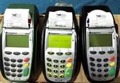 شورای نگهبان و حقوق مؤدیان مالیاتی در قانون پایانه های فروشگاهی