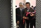 راهاندازی استودیویی برای آموزش زبان فارسی