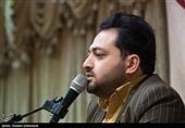"""تلاوت معنامحور سعید پرویزی از سوره مبارکه """"مریم"""""""