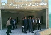"""واکنش 40 نماینده مجلس به حذف برخی رشتههای """"دانشگاه صداوسیما"""""""