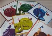 انتشار مجموعه «رنگینکمان حیوانات»