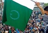 مقبوضہ کشمیر میں نمازعید کے بعد احتجاجی مظاہرے