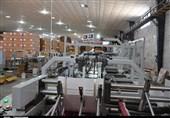 428 هزار میلیارد ریال در تاسیس واحدهای صنعتی بوشهر سرمایهگذاری میشود