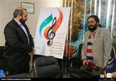 نشست خبری جشنواره سرودهای حماسی به روایت عکس