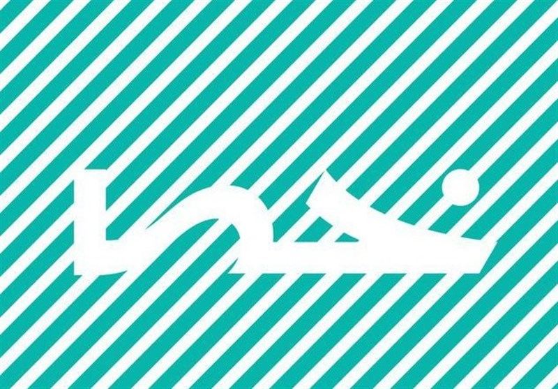 انتشار پوستر تازه طراحان انقلاب اسلامی در روز جهانی هلال احمر