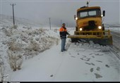 Heavy Snow Causes Landslide in West Iran