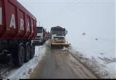 پیش بینی بارش برف و باران 3 روزه در 13 استان کشور