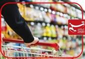 قیمت میوه، مواد پروتئینی و حبوبات در زنجان؛ چهارشنبه 19 دیماه+جدول
