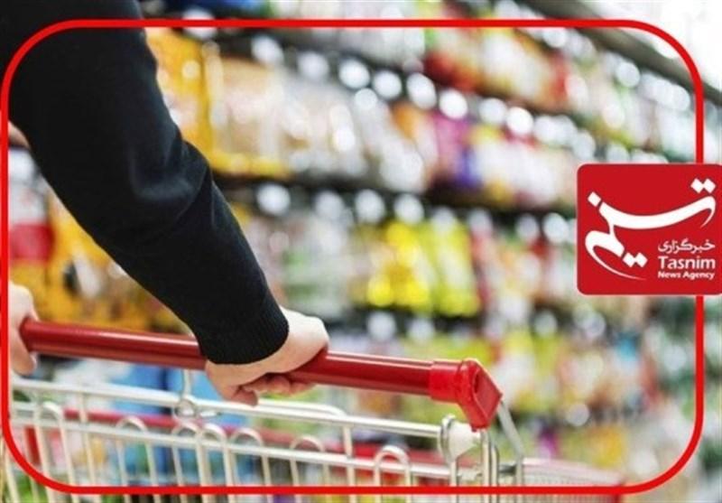 قیمت میوه، حبوبات و مواد پروتئینی در سنندج؛ چهارشنبه یکم اسفندماه + جدول