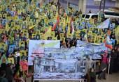 کردهای سوریه خواهان اعلام منطقه پرواز ممنوع شدند