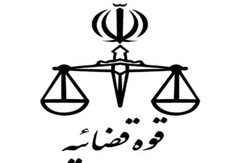 قوه قضائیه برای قضات و کارکنانش کارنامه صادر میکند
