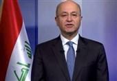 برهم صالح برای معافیت عراق از تحریمهای ضد ایرانی به واشنگتن میرود