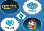 نسل جدیدی از مسابقههای زنده تلویزیونی به شبکه پنج میآیند