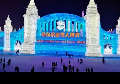 چین کے سرد ترین شہر ہربن میں دنیا کا سب سے بڑا آئس فیسٹیول