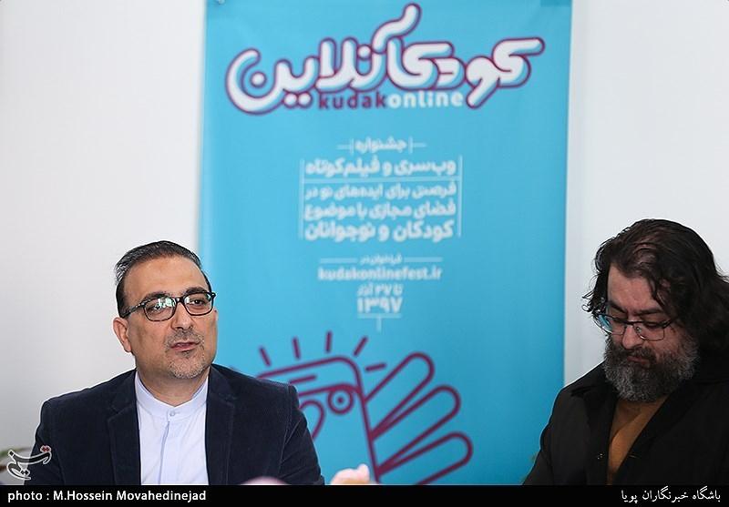 نشست خبری جشنواره کودک آنلاین