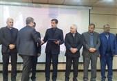 مدیرکل سازمان صنعت، معدن و تجارت استان کرمانشاه منصوب شد