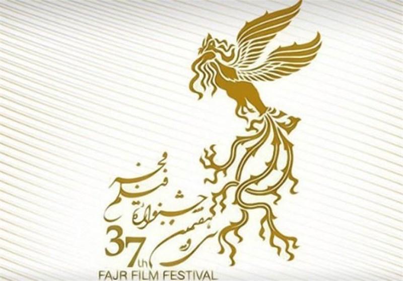 جشن «سیمرغ و پروانهها» در اردبیل برگزار میشود