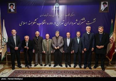 نشست مشترک شهرداران تهران در دوره انقلاب