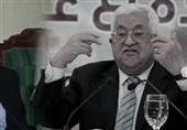 معاریو: ابومازن مخالفت اسرائیل را بهانه لغو انتخابات کرد