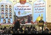 یادواره 138 شهید عملیات کربلای 4 استان بوشهر برگزار میشود