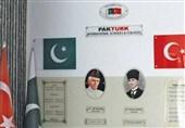جایگزین ترکیهای شبکه «فتح الله گولن» در پاکستان مشخص شد