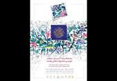 اختتامیه و نمایشگاه آثار منتخب دومین جشنواره عکس «هشت» برپا میشود