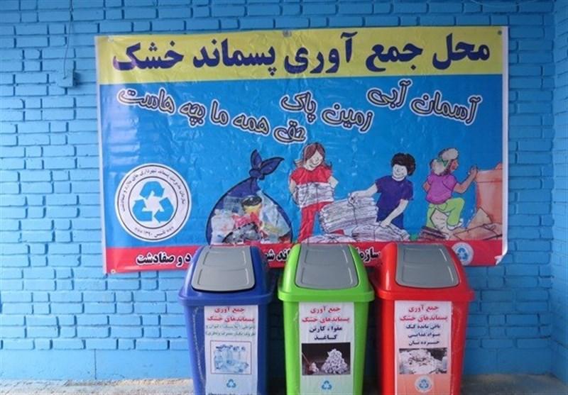 ایستگاههای بازیافت در مدارس بوشهر مستقر میشود