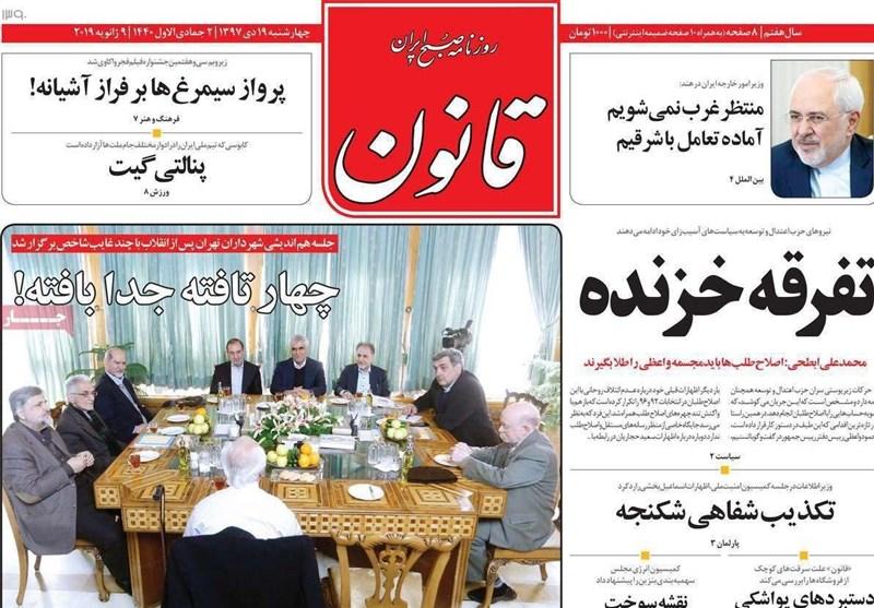 ادامه،قانون،روزنامه،اظهارات،دست،دفتر،ائتلاف،واعظي،روحاني،رئيس