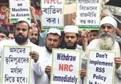 آسام میں مسلمانوں کے سوا تمام اقلیتی مہاجرین کو شہریت دینے کا بل منظور