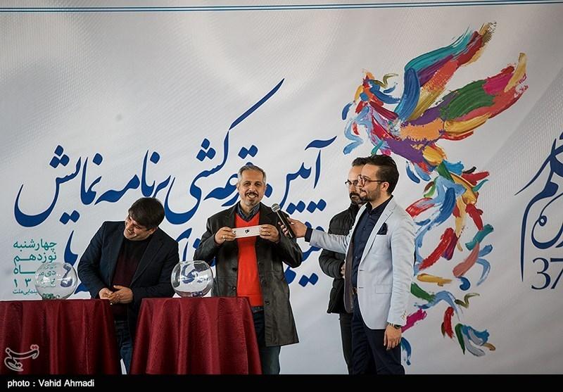 برنامه اکران فیلمهای جشنواره فجر در سینمای رسانه اعلام شد+عکس