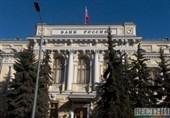 پیش بینی بانک مرکزی روسیه از نفت 25 دلاری