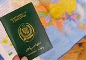 جاپانی پاسپورٹ دنیا کا طاقتورترین قرار