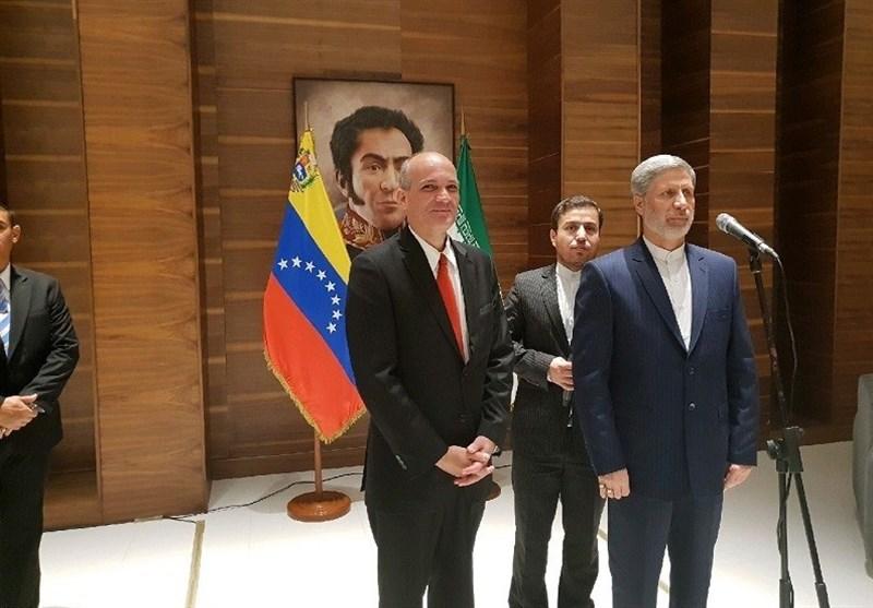 Iran's Defense Minister in Venezuela for Maduro Inauguration, Bilateral Ties