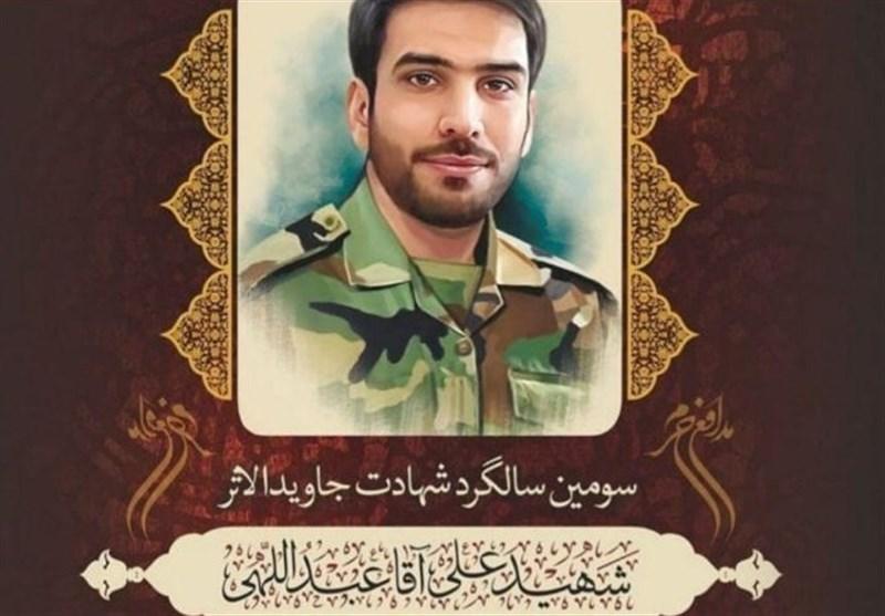 """سومین سالگرد شهید جاویدالاثر """"آقاعبداللهی"""" برگزار میشود"""