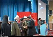 سومین کنگره ادبی سراسری عقیلةالعرب در ارومیه برگزار شد + تصاویر