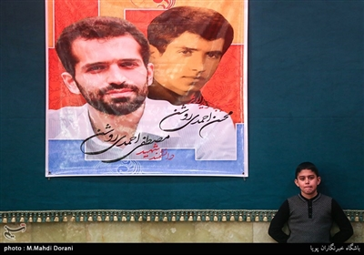 فرزند شهید مصطفی احمدی روشن