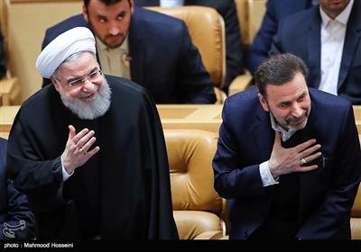 محمود واعظی رئیس دفتر رئیس جمهور و حجت الاسلام حسن روحانی رئیس جمهور در آیین بزرگداشت دومین سالگرد رحلت آیت الله هاشمی رفسنجانی