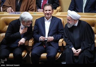 حجت الاسلام حسن روحانی، اسحاق جهانگیری و محمد رضا عارف در آیین بزرگداشت دومین سالگرد رحلت آیت الله هاشمی رفسنجانی