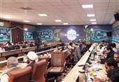 همایش ملی مقاومت اسلامی از نگاه قرآن در قم برگزار میشود