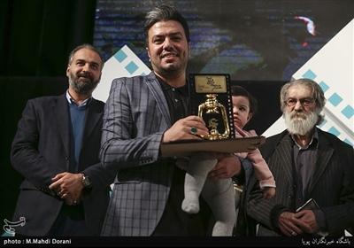 برگزیده نهمین جشنواره مردمی فیلم عمار