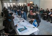 مهلت ویرایش اطلاعات ثبتنامی داوطلبان هشتمین آزمون استخدامی آغاز شد