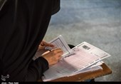ثبتنام آزمون استخدام بخش خصوصی آغاز شد