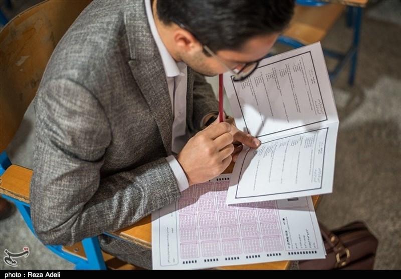 آغاز ثبتنام در آزمون استخدامی+ شرایط جذب ۱۸ هزار معلم در آموزشوپرورش- اخبار اجتماعی – مجله آیسام