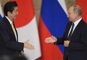 موافقت شینزو آبه با واگذاری بخشی از جزایر کوریل به ژاپن