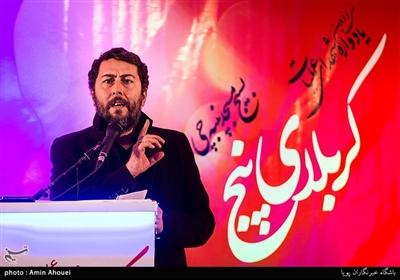 شعرخوانی احمد بابایی در سیودومین یادواره شهدای عملیات کربلای 5 - مسجد پنبهچی